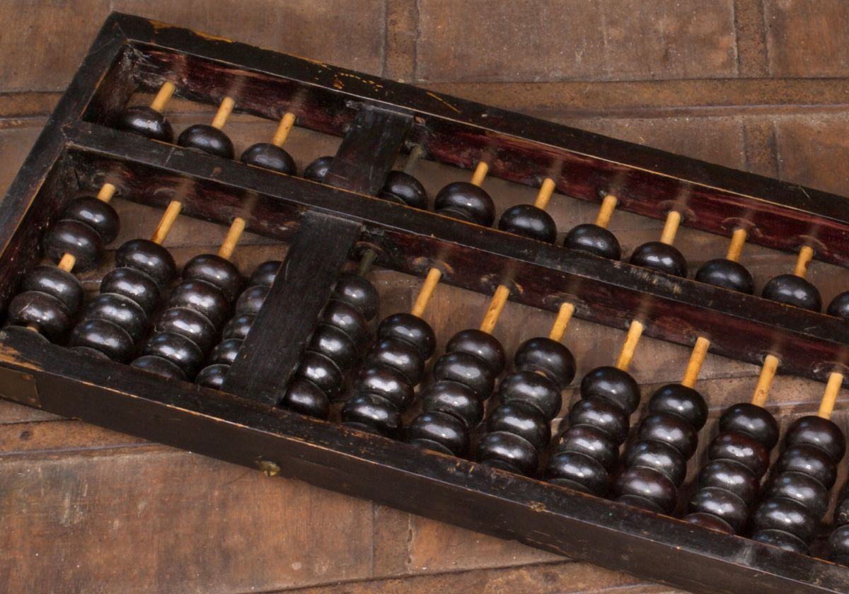 VINTAGE CHINESE WOODEN ABACUS