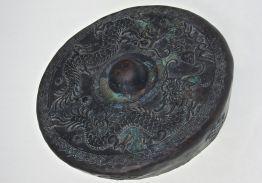 Kuching Chinese Gong